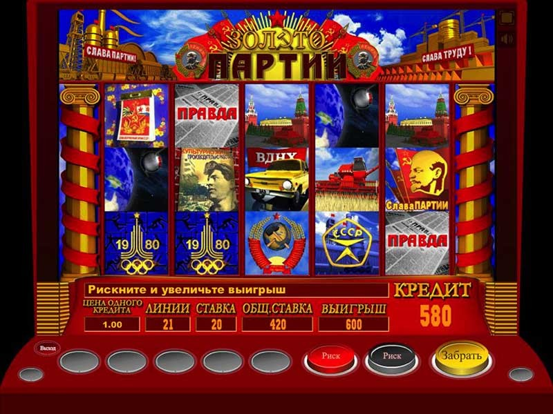 Игровые автоматы золото партии онлайн россия оформление для игровых автоматов